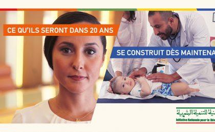 Campagne de sensibilisation Petite Enfance
