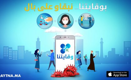 Application Mobile Wiqaytna